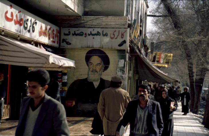 Iran - Esfahan 02