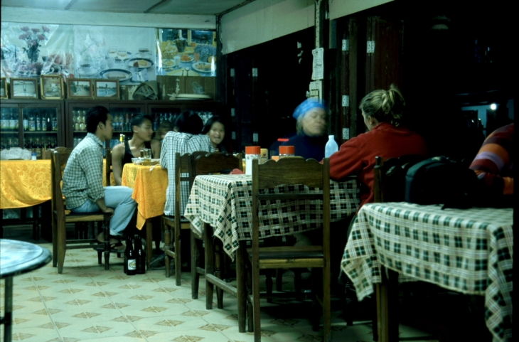 Laos - Muang Sing 17
