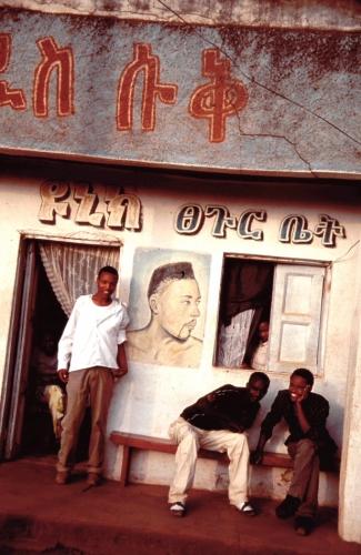 Ethiopia - South 086 - Jinka