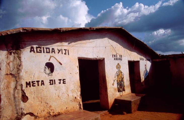 West Africa - Vodou 033