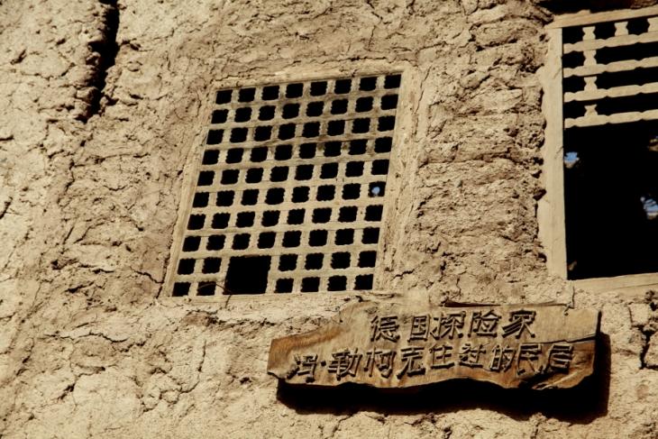 China - Xinjang 073 - Tuyoq